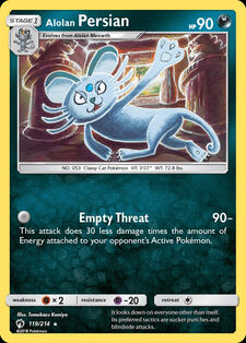 Alolan Persian (LOT 119)