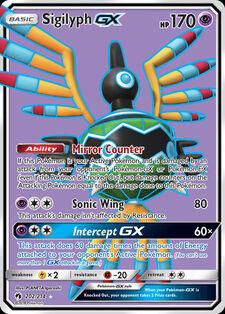 Sigilyph-GX (LOT 202)