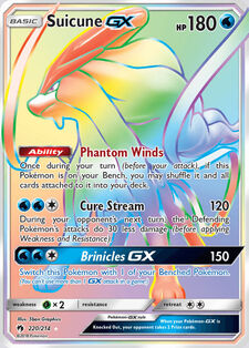 Suicune-GX (LOT 220)