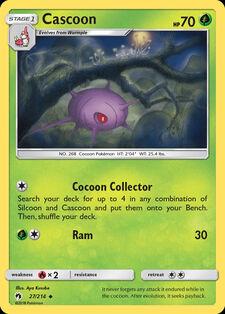 Cascoon (LOT 27)