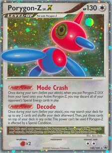 Porygon-Z (MD 100)