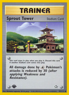 Sprout Tower (N1 97)