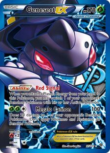 Genesect-EX (PLB 97)