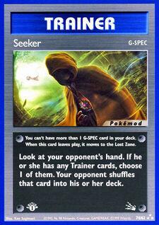 Seeker (MODFO 74)