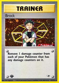 Brock (MODG1 15)