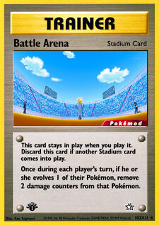 Battle Arena (MODN1 103)