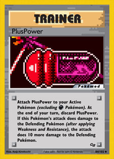 PlusPower (MODPXBS 84)
