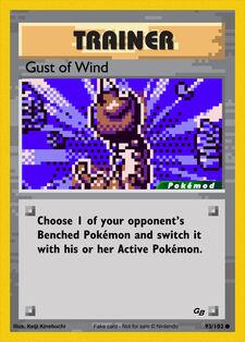 Gust of Wind (MODPXBS 93)