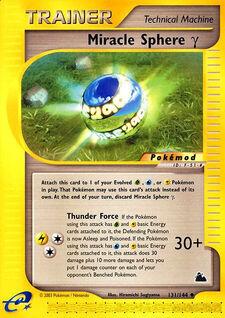 Miracle Sphere Gamma (MODSKR 131)