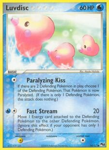 Luvdisc (POP2 14)