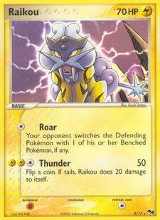 Raikou (POP2 3)
