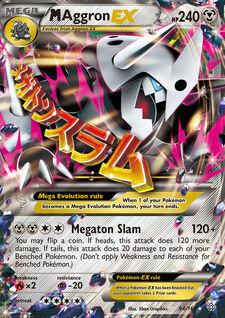 M Aggron-EX (PRC 94)