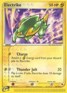 Electrike (RS 30)