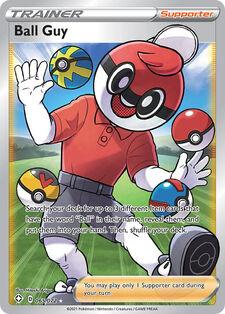 Ball Guy (SHF 65)