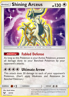 Shining Arceus (SLG 57)