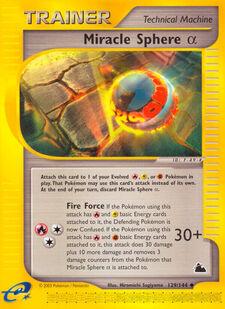 Miracle Sphere Alpha (SKR 129)