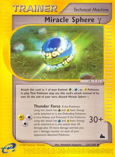 Miracle Sphere Gamma (SKR 131)