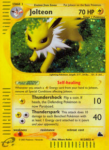 Jolteon (SKR H12)