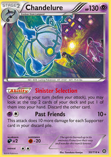Chandelure (STS 50)