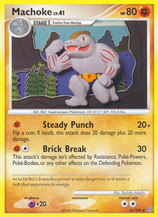 Machoke (SF 41)