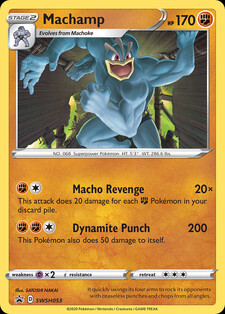 Machamp (SWSHP SWSH053)
