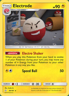 Electrode (TMU 39)