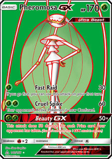 Pheromosa-GX (UPR 140)