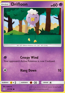 Drifloon (UPR 51)