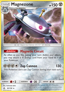 Magnezone (UPR 83)