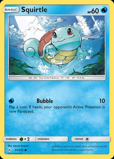 Squirtle (UNB 33)