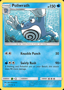 Poliwrath (UNB 39)