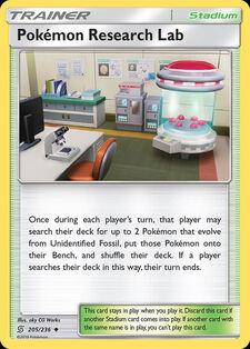 Pokémon Research Lab (UNM 205)