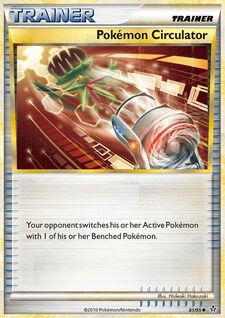 Pokémon Circulator (UL 81)