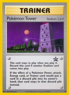 Pokémon Tower (WBSP 42)